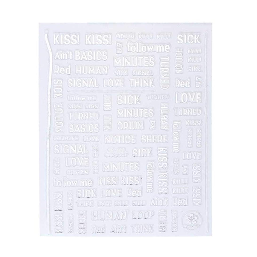 鉛あなたが良くなりますクリエイティブSuika Suika 貼るだけでいい ネイルステッカー ネイル用装飾 可愛いネイル飾り 3Dネイルシール テープ ネイル パーツ ネイルーシール 今年流行ネイティブ ネイルステッカー