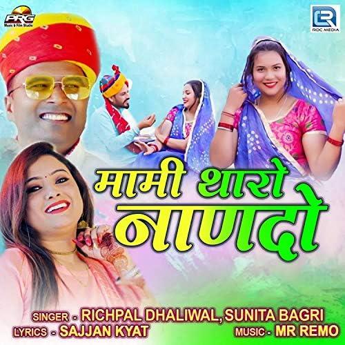 Richpal Dhaliwal & Sunita Bagri