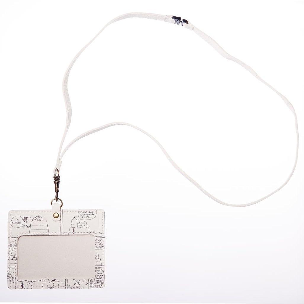 特異性補体分類するサンスター文具 スヌーピー IDカードケース ポルティラ革製品 ホワイト S2215365