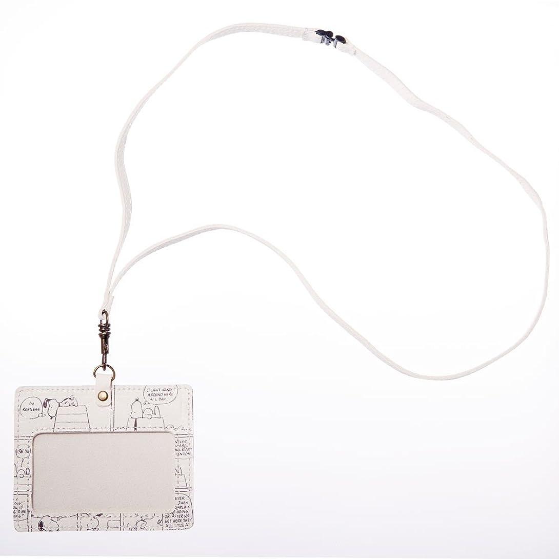 姓ラップふさわしいサンスター文具 スヌーピー IDカードケース ポルティラ革製品 ホワイト S2215365