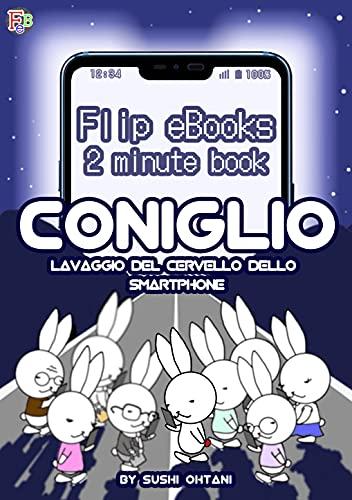 【2 minuto libro】CONIGLIO2【Flip ebooks】: Lavaggio del cervello dello smartphone