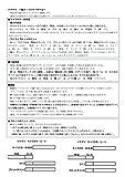 Itigei (Japanese Edition)