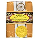 Bee And Flower Sandal Wood Bar Soap, 2.65 Ounce - 12 per case.