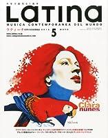 LaTIna (ラティーナ) 2013年 05月号 [雑誌]