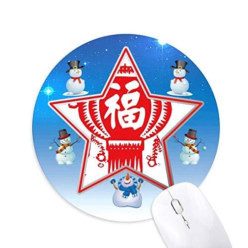 Chinesische Rote Paper -Schnittmuster Schneemann Maus Pad Round Star Mat