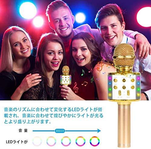 カラオケマイクBluetoothLEDライト付き高音質ポータブルスピーカーカラオケマイク音楽再生ワイヤレスマイクジャック/TFカード/USB対応Android/iPhone/PCに対応(ブラック)