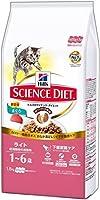 (まとめ買い)サイエンスダイエット ライト まぐろ 肥満傾向の成猫用 (1歳~6歳) 1.8kg キャットフード 【×3】