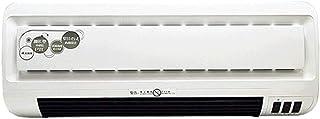 Calefactores Calentador eléctrico Soplador de Aire Caliente Calentador rápido baño Montaje en Pared a Prueba de Agua