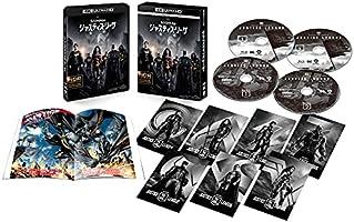 (初回仕様) ジャスティス・リーグ:ザック・スナイダーカット <4K ULTRA HD&ブルーレイセット> (4枚組/日本限定ジム・リー作画コミックブック&オリジナルポストカードセット付) [4K ULTRA HD + Blu-ray]