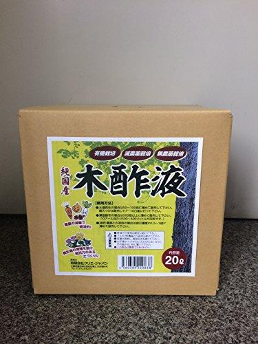 天然資材で安心、動物や害虫の忌避剤 業務用 木酢液 20�s