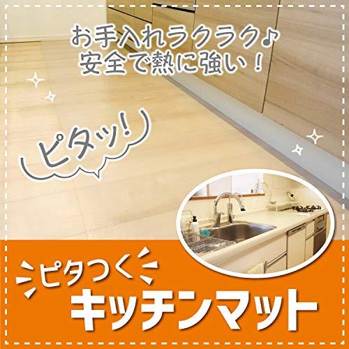 【拭くだけ】キッチンマット透明拭ける[Latuna]270x60cmクリア【国際標準規格準拠】キッチンマットおしゃれ撥水台所カーペットフロアロングシンプル床暖房対応PVC厚さ1.5mm(270×60㎝)
