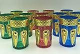 high quality Set de 12 de Vasos de Cristal para Té marroquí (Multicolor con Detalles lagrimas)