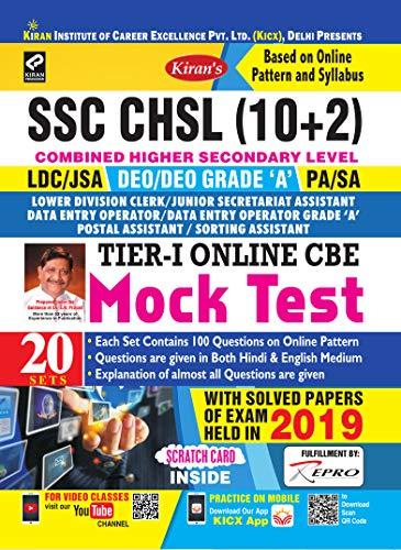 Kiran SSC CHSL (10+2) LDC JSA , DEO, DEO Grade A,PA,SA Tier 1 Online CBE Mock Test English (2819) (English Edition)