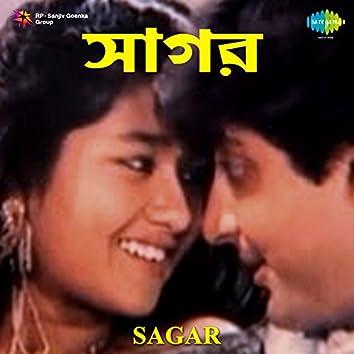 Sagar (Original Motion Picture Soundtrack)