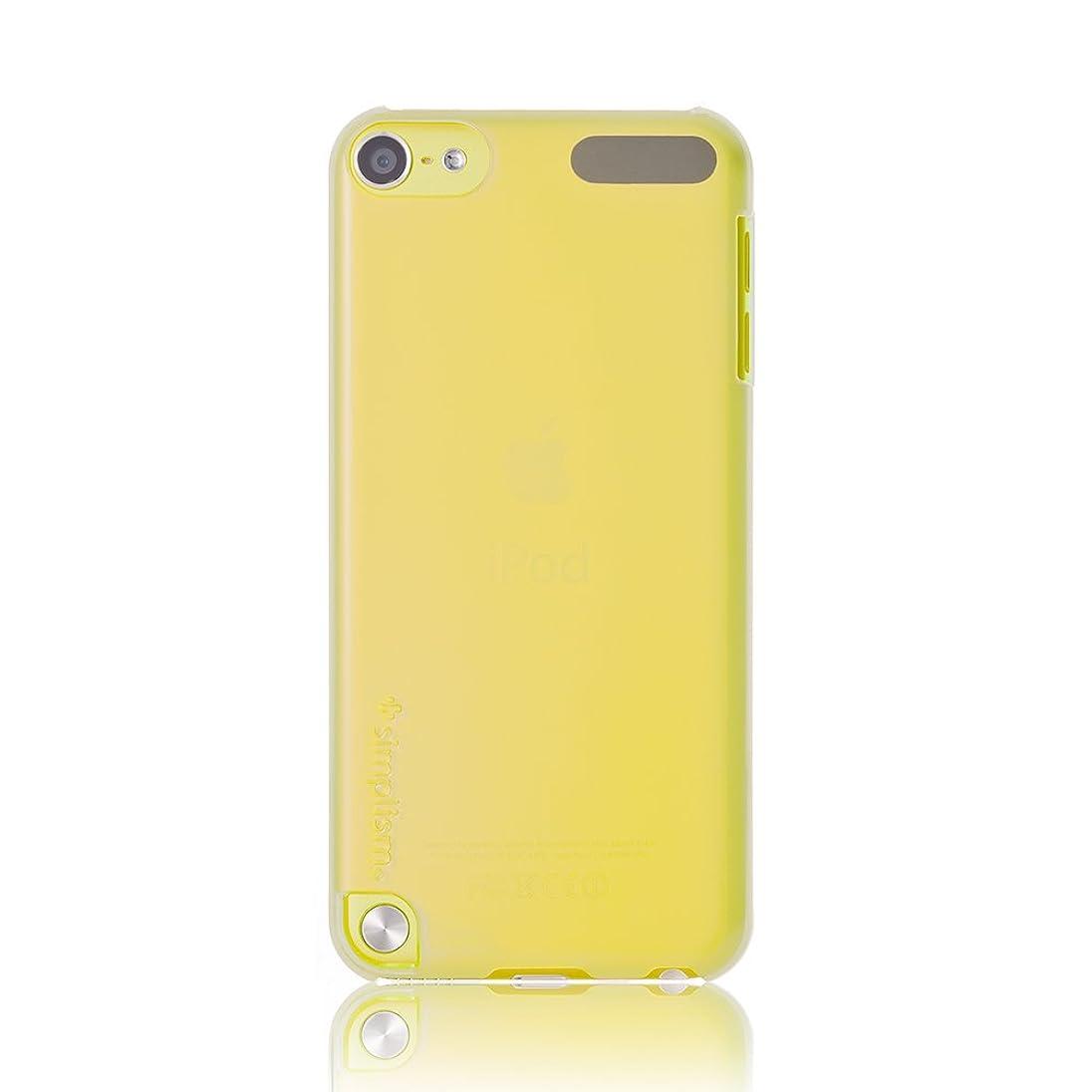 スズメバチラウズブランチSimplism iPod touch (5th) ハードカバー Loop対応 傷防止UVコーティング 液晶保護フィルム付属 抗菌仕様 イエロー TR-CCTC12-YL