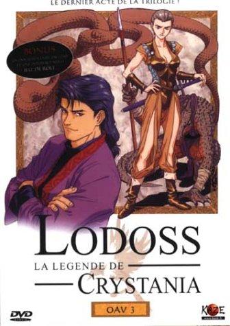 Chroniques de la guerre de Lodoss - La Légende de Crytania - Volume 2 - 1 épisode VOSTF