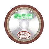 Círculos de molienda de diamante de 12,7 cm para fresado de acero de tungsteno, herramienta de afilador de afilador de accesorios de molienda de grano 320 de 25 mm de diámetro de orificio