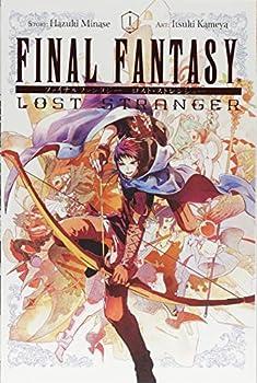 Best final fantasy lost stranger 2 Reviews