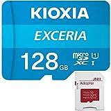 microSDXC 128GB EXCERIA 超高速UHS-I KIOXIA(旧東芝メモリー)+ JNHオリジナルSDアダプター + 保管用クリアケース [並行輸入品]