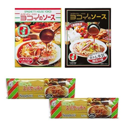 名古屋名物 スパゲッティ・ハウス ヨコイ ご自宅送り専用セットH (ソース4人前×2箱、スパゲティ(麺450g)×2袋)