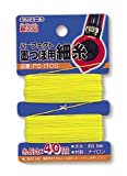 Tajima PS-ITOS Ink-Rite Replacement Snap-Line - Thin Gauge .024' Braided Nylon Line, 130 ft