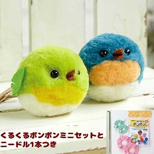 la mejor oferta de tienda online Gilo y Ruribitaki hechos con fieltro de lana y y y aguja (con herramienta)  precios al por mayor