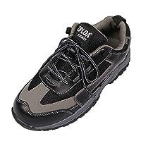 [コーコス信岡] 安全作業靴 先芯入り 軽作業用 ジプロア メンズ ブラック 25.0cm