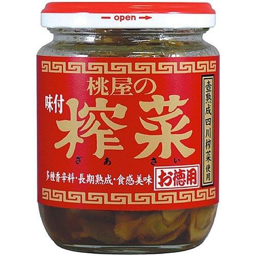 桃屋 ザーサイ お徳用 165g×2個