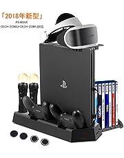PS4 縦置きスタンド PSVR/PS4/PS4 PRO/PS4 SLIM/PS MOVE スタンド コントローラー2台充電 USBハブ3ポート 空冷ファン2基付き PS4ディスク収納14枚 PS4多機能スタンド 日本語説明書付き