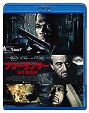 フリーランサー NY捜査線 スペシャル・プライス [Blu-ray] image