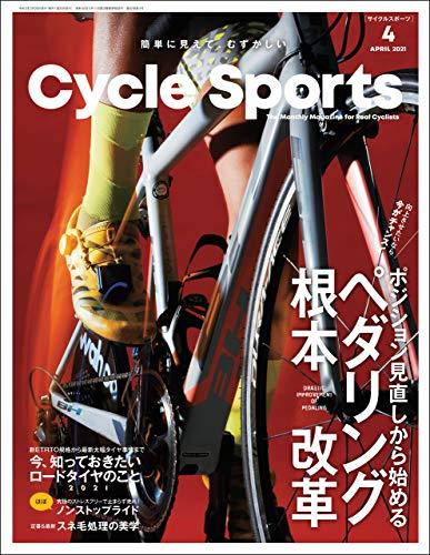 CYCLE SPORTS (サイクルスポーツ) 2021