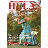 Hula le´a no.07―Stylish hula & Hawaii mag (NEKO MOOK 290)