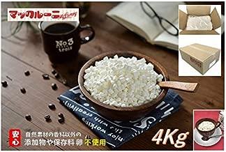 チップマシュマロ ( 極小 ) - コーヒーシュガー 4Kg箱( 保存料 卵 不使用 コラーゲン お菓子作り 製菓材料 業務用 )