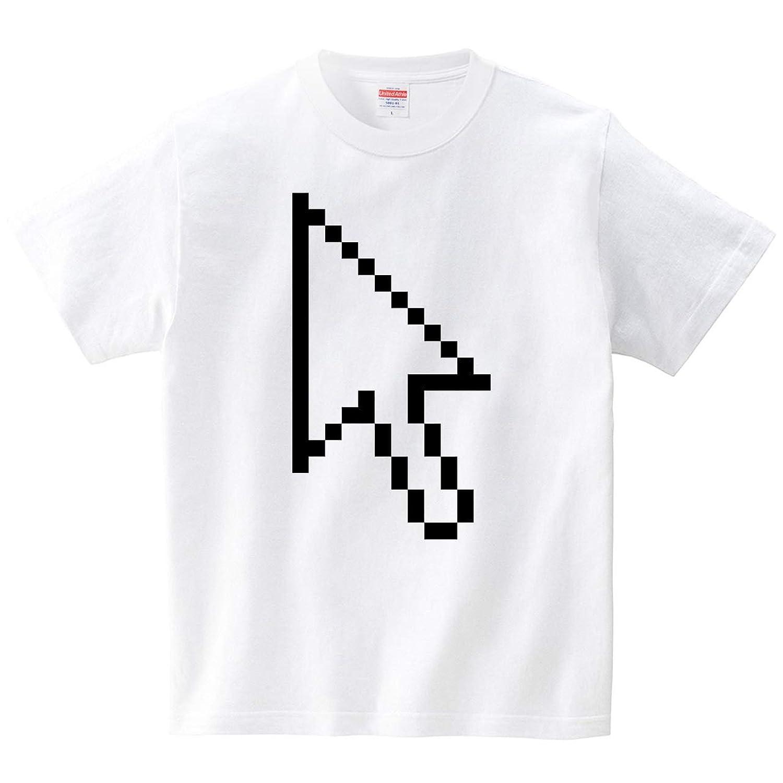 デカーソル(Tシャツ?ホワイト) (犬田猫三郎)