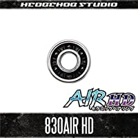 【HEDGEHOG STUDIO/ヘッジホッグスタジオ】HS-830AIR HD(内径3mm×外径8mm×厚さ4mm)【AIR HDセラミックベアリング】