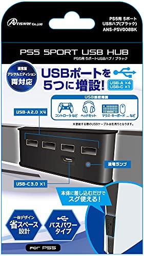 PS5用 5ポートUSBハブ(ブラック)