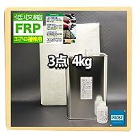 低収縮タイプ FRPエアロ補修3点キット 樹脂4kg 一般積層用 インパラフィン 硬化剤 ガラスマット付