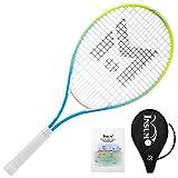 """Best Kids Tennis Rackets - Insum Junior Tennis Racquet 25"""" Beginner Kids Starter Review"""