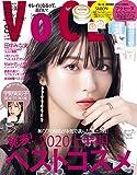 VOCE(ヴォーチェ) 2020年 08 月号 [雑誌]