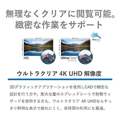 Philips(フィリップス)『4KウルトラHD液晶モニター』