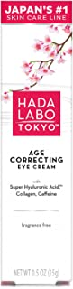 Hada Labo Tokyo Age Correcting Eye Cream 0.5 Fluid Ounce - with Super Hyaluronic Acid, Caffeine, Collagen and Light Diffus...