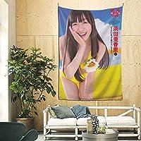 【2021新款】Akb48写真集 ポスター 壁掛け 背景布 インテリア 壁飾り 部屋 ギフト 布製 装飾用品 90*60in