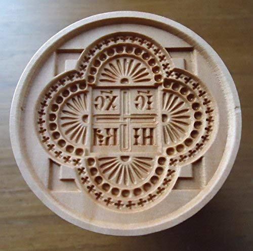 Stamp For The Holy Bread Orthodox Liturgy/Wooden Hand Carved Traditional Prosphora #40 (Diameter: 1.57-7.09 inches / 40-180 mm)