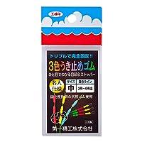 第一精工 ウキゴム(ウキ止めゴム) 3色ウキ止メゴム 中 クッションゴム 釣り