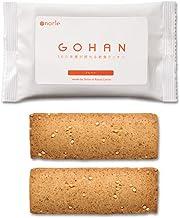 1食で36種類の栄養が摂れるクッキーGOHAN(プレーン味):クッキー 4食セット