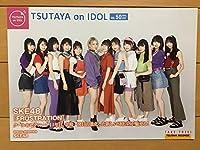 SKE48FRUSTRATIONTSUTAYA on IDOL ホビーグッズ
