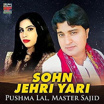 Sohn Jehri Yari - Single