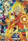 スーパードラゴンボールヒーローズ BM7-050 孫悟空 UR