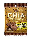 大塚食品 しぜん食感 CHiA チョコチップ 25g ×6袋