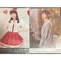 太田夢莉 生写真 セット 希望的リフレイン センチメンタルトレイン 劇場盤 AKB48 NMB48 グッズ